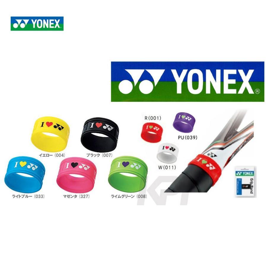 YONEX オンラインショップ ヨネックス グリップバンド 1個入り 引出物 AC173