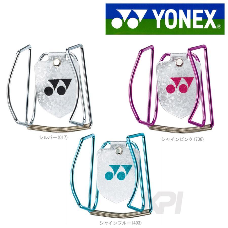 卸売り 激安 激安特価 送料無料 YONEX ヨネックス AC471 ボールホルダー2