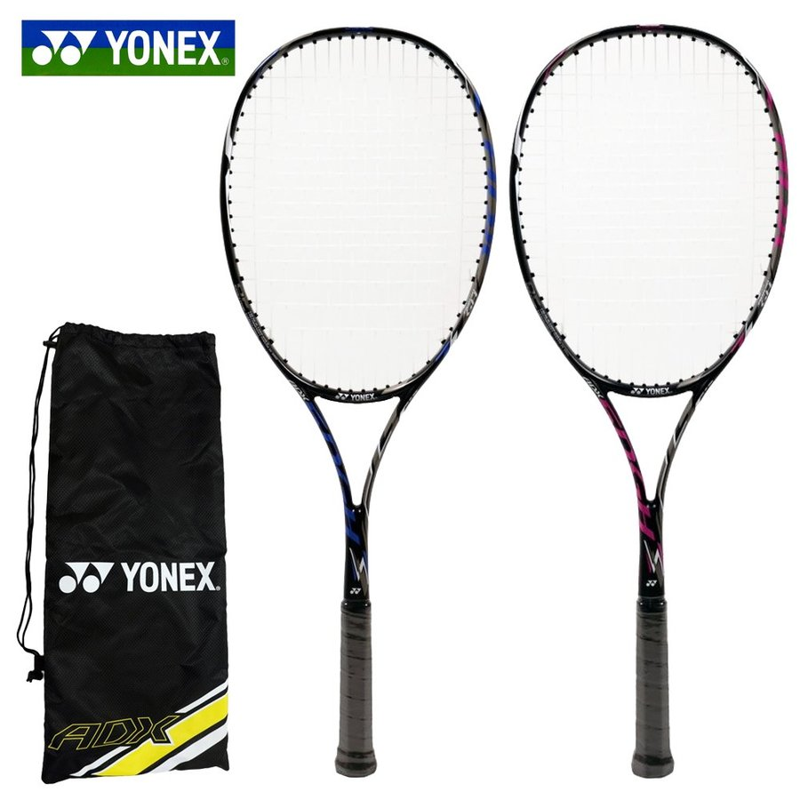 高額売筋 ヨネックス YONEX ソフトテニスラケット 軟式テニスラケット 人気ブランド多数対象 ADX50GH ADX50GHG ガット張り上げ済 エアロデューク