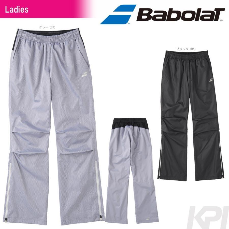 バボラ Babolat 「Women's レディース ヒートナビパンツ BAB-4780WP」テニスウェア「2017FW」『即日出荷』