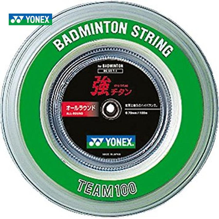 YONEX 全国どこでも送料無料 ヨネックス 強チタン 100mロール 訳あり品送料無料 ガット BG65T-1 バドミントンストリング