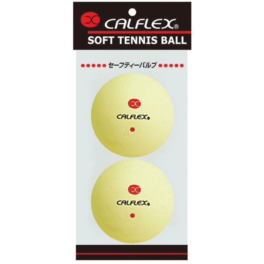 サクライ貿易 ソフトテニステニスボール 割引 ソフトテニスボール 2P CLB-401Y 期間限定特別価格