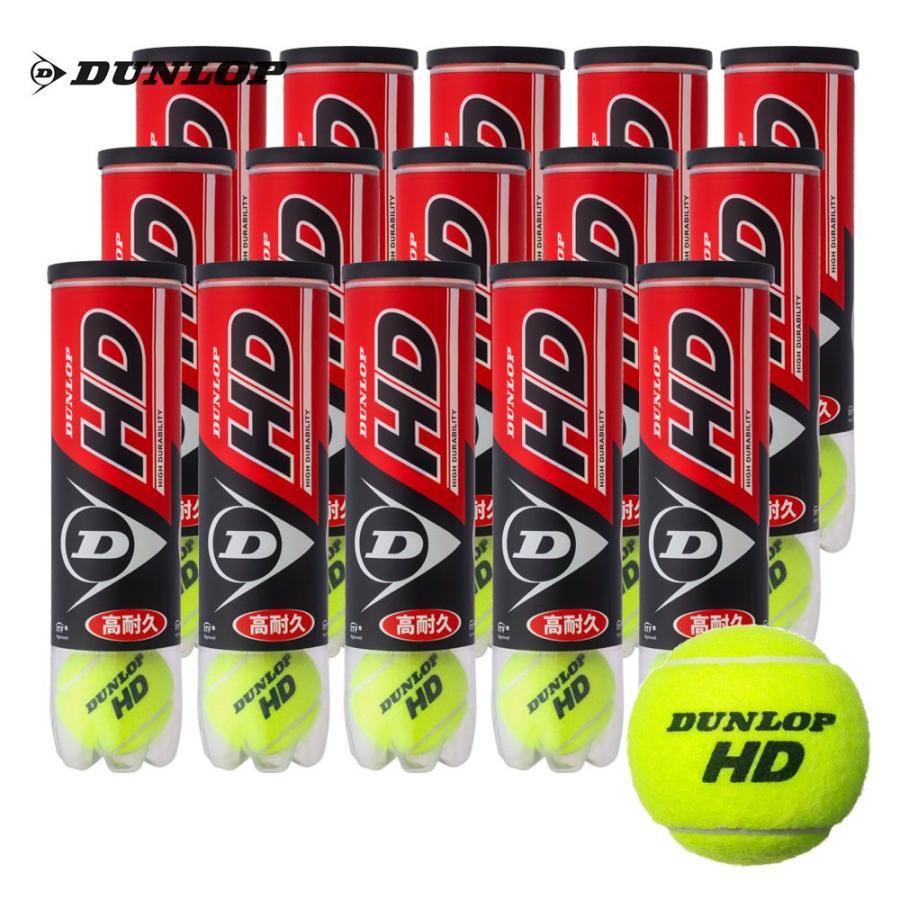 期間限定の激安セール 365日出荷 ダンロップ DUNLOP 硬式テニスボール HD 1箱 DHD4CS60 即日出荷 60球 ついに再販開始 15缶