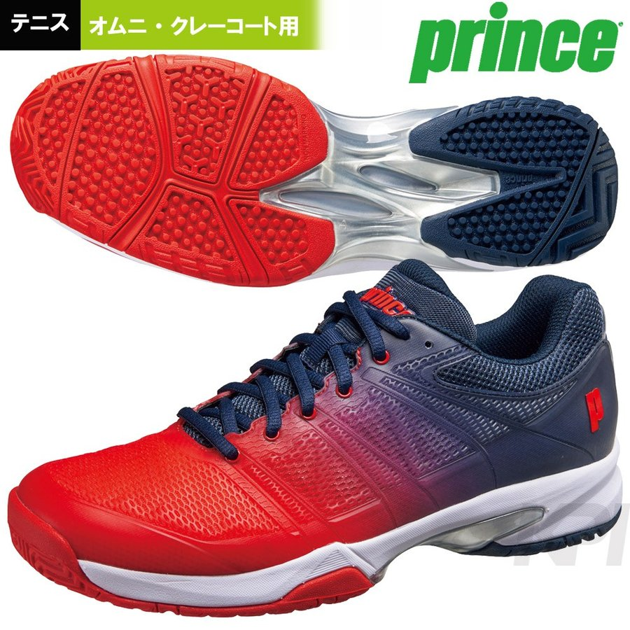 Prince プリンス 「ツアープロライト III CG TOUR PRO LITE III CG DPSLC3R」オムニ・クレーコート用テニスシューズ