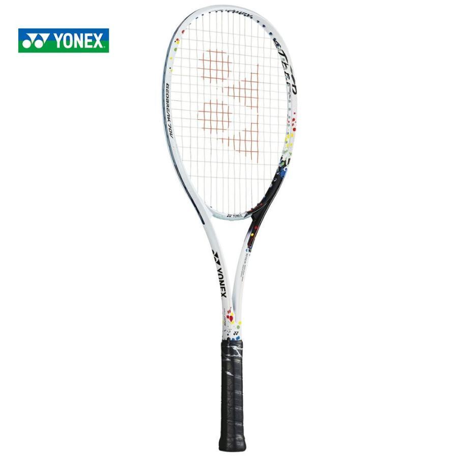 ヨネックス YONEX ソフトテニスラケット 大人気 ジオブレイク 70V GEOBREAK 宅配便送料無料 ステア GEO70V-S STEER