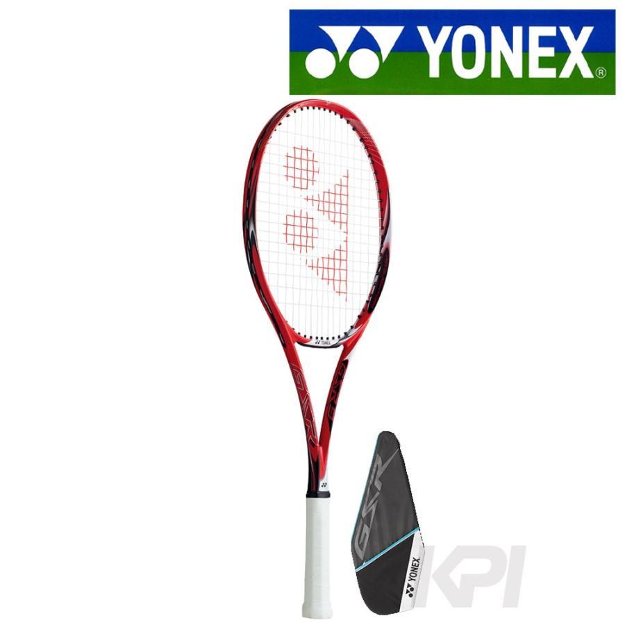 信託 YONEX ヨネックス GSR9 ジーエスアール9 即日出荷 年中無休 フレームのみ ソフトテニスラケット