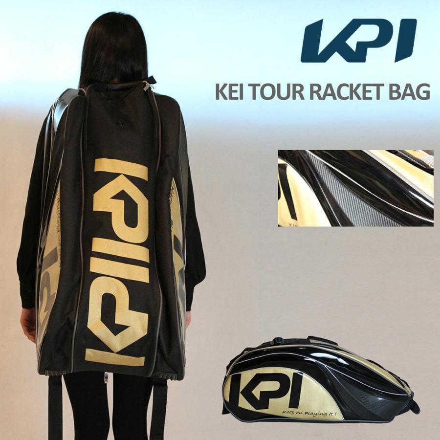 注目ブランド KPI ケイピーアイ TOUR RACKET BAG 正規販売店 KPIツアーラケットバッグ テニスバッグ 即日出荷 KPIオリジナル商品 KB0015