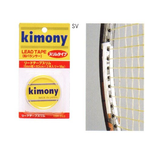 kimony キモニー メーカー直送 人気の製品 リードテープスリム KBN263 即日出荷