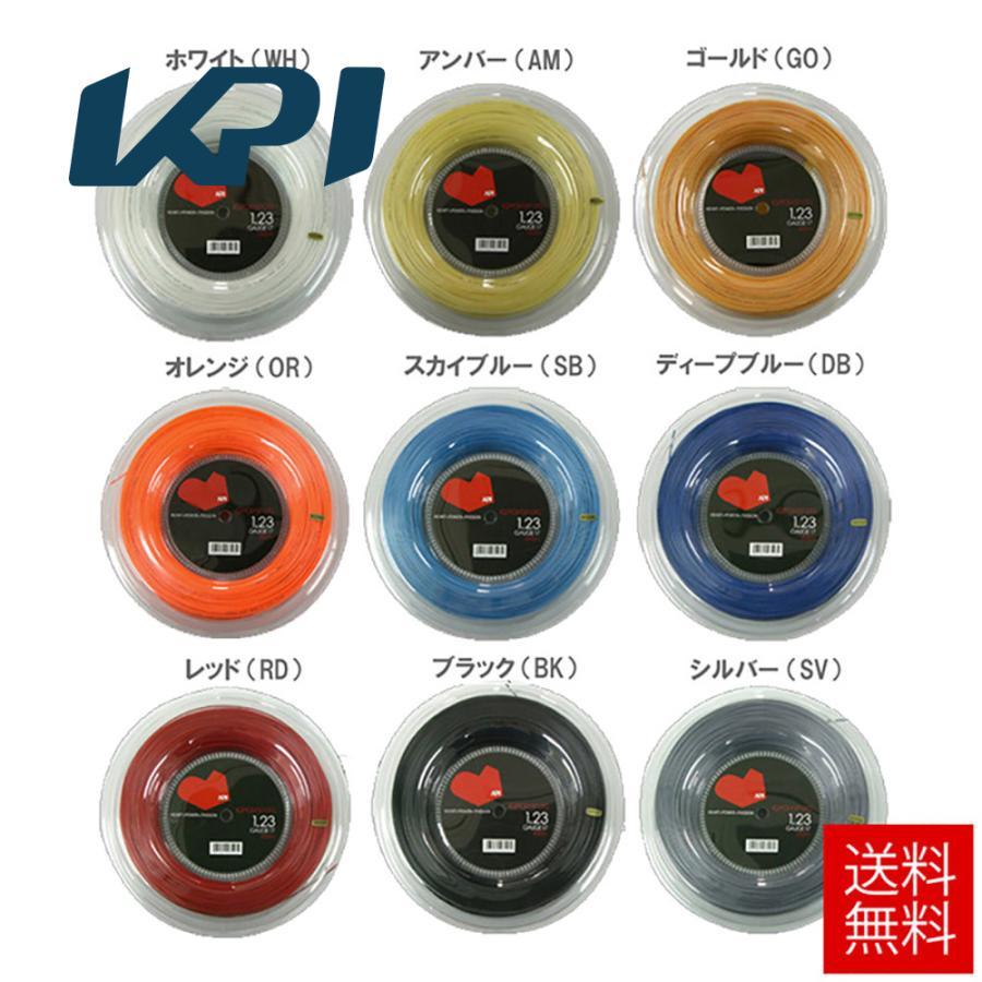 均一セール KPI ケイピーアイ PRO TOUR 1.23 KPIプロツアー1.23 200mロール 硬式テニスストリング 直輸入品激安 即日出荷 KPIオリジナル商品 正規認証品 新規格 ガット KPI123