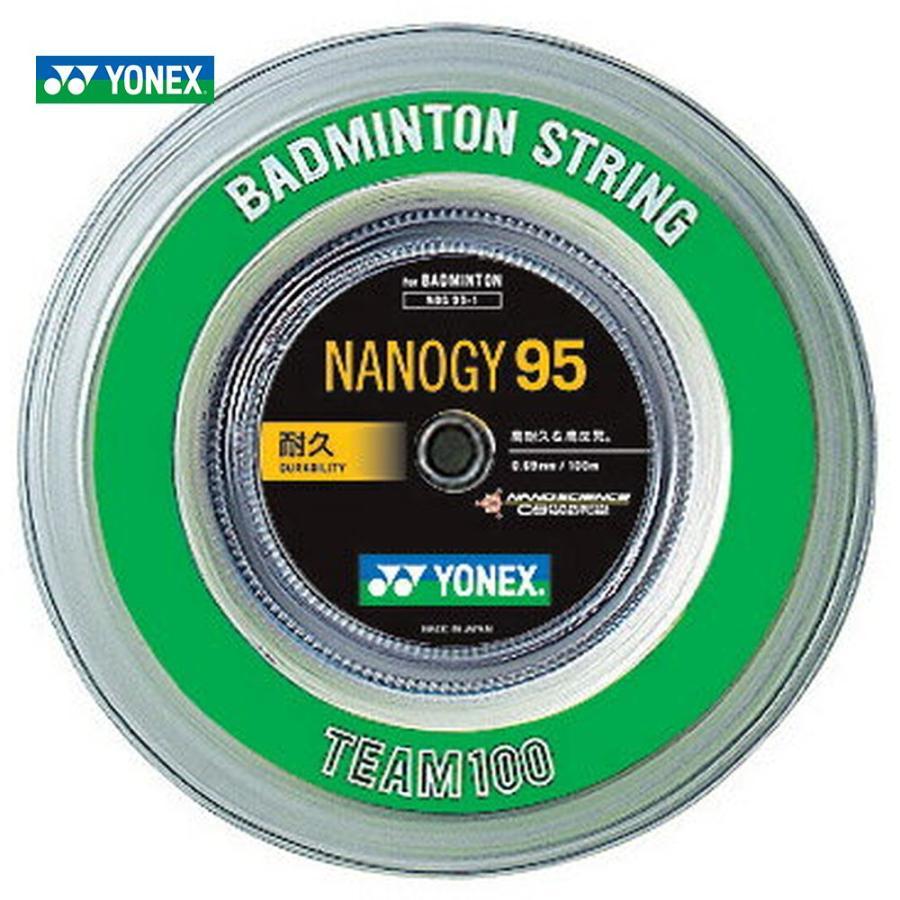 ストアー 予約販売 YONEX ヨネックス ナノジー95 NANOGY 95 バドミントンストリング 100mロール NBG95-1 ガット