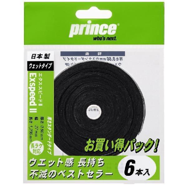 プリンス Prince 高品質 EXSPEED II OG006 6本入 新着セール エクススピード オーバーグリップテープ