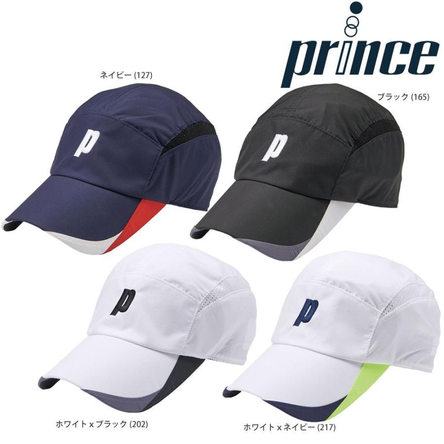 プリンス Prince テニスキャップ バイザー PH593 ジャストフィットキャップ 即日出荷 UV対策 海外輸入 代引き不可