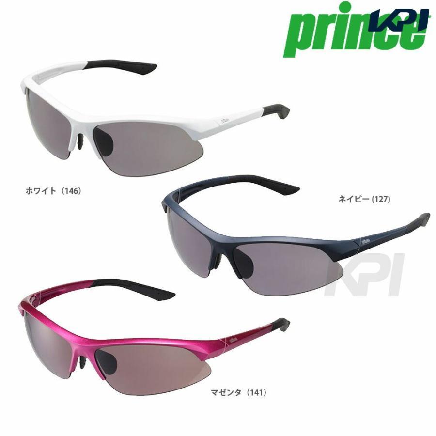 365日出荷 Prince プリンス プレミア ハイコントラスト偏光サングラス PSU730 通常便なら送料無料 テニスサングラス 超目玉 即日出荷 専用セミハードケース付