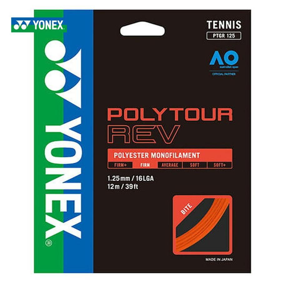 ヨネックス YONEX テニスガット 登場大人気アイテム ストリング 公式サイト PTGR125 単張 ポリツアーレブ125