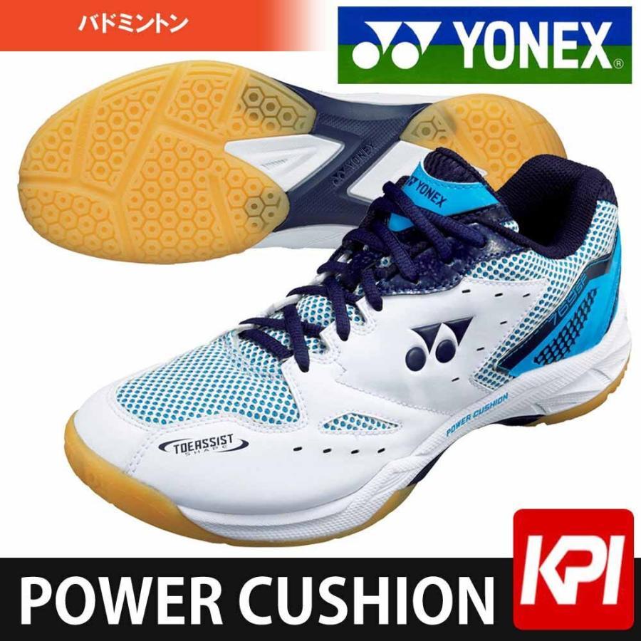 ヨネックス YONEX バドミントンシューズ POWER CUSHION 769SF パワークッション769SF SHB769SF-175