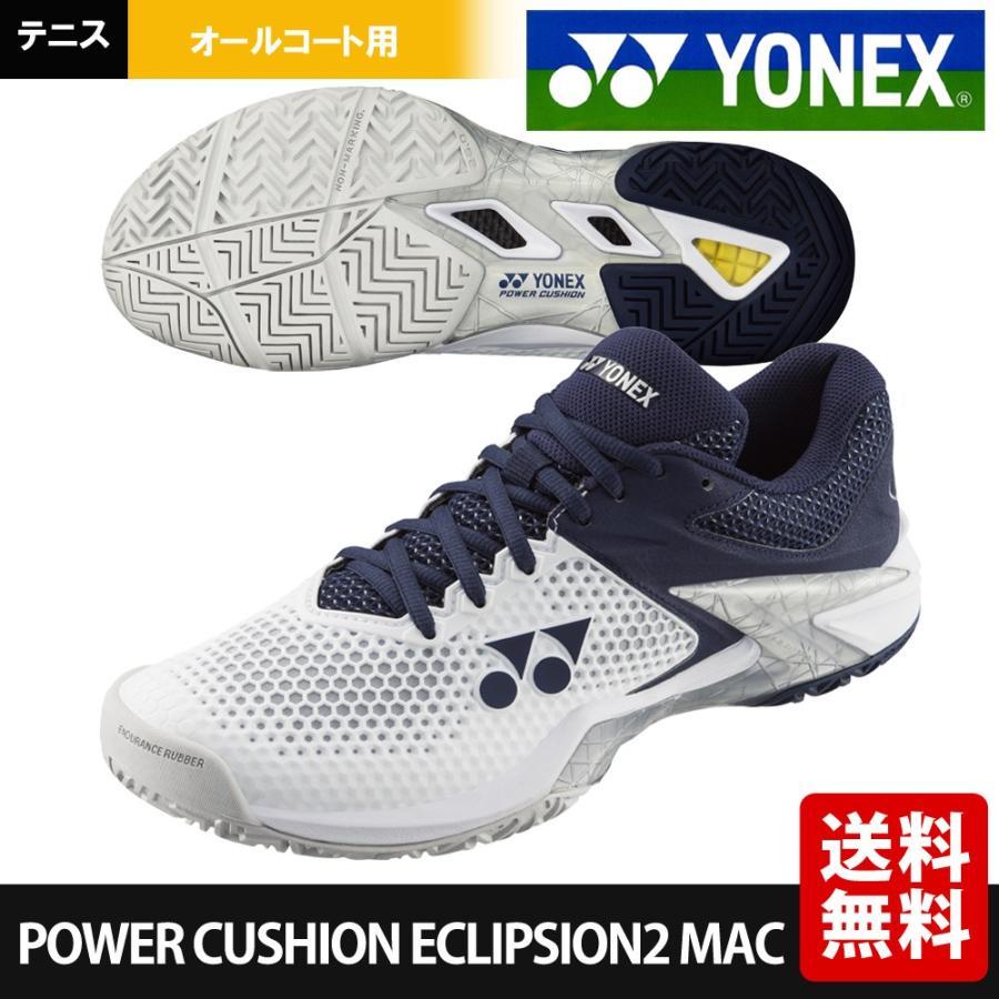 365日出荷 ヨネックス YONEX テニスシューズ メンズ 2020モデル パワークッション エクリプション 期間限定特価品 SHTE2MAC-100 オールコート用 ECLIPSION2 M 即日出荷 AC