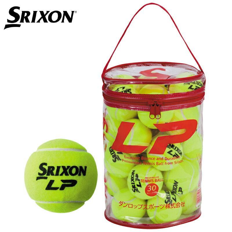 半額 スリクソン SRIXON エルピー LP 30球入り 即日出荷 硬式テニスボール 1パック Seasonal Wrap入荷 ノンプレッシャーテニスボール