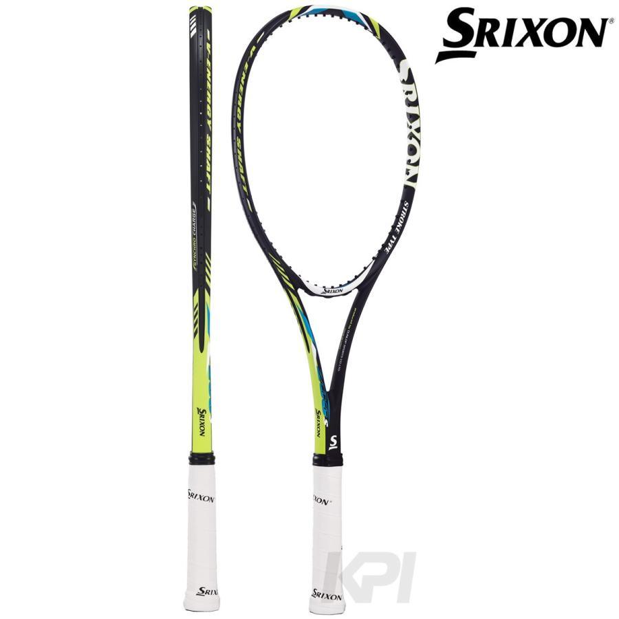 SRIXON スリクソン 信憑 X 200S 即日出荷 フレームのみ SR11704 超特価 ソフトテニスラケット