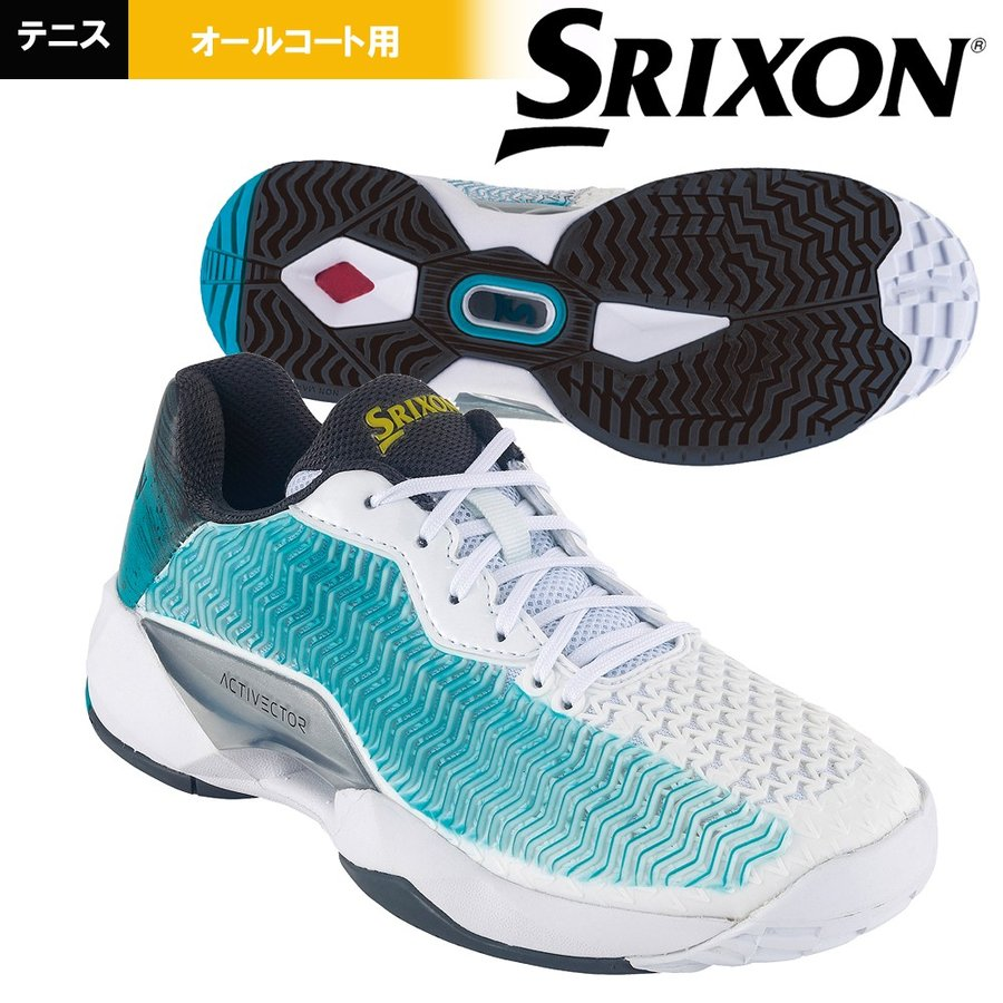 365日出荷 スリクソン SRIXON テニスシューズ レディース ACTIVECTOR ALL オールコート用 アクティベクター SRS1011-WB ●手数料無料!! 即日出荷 1着でも送料無料 COURT