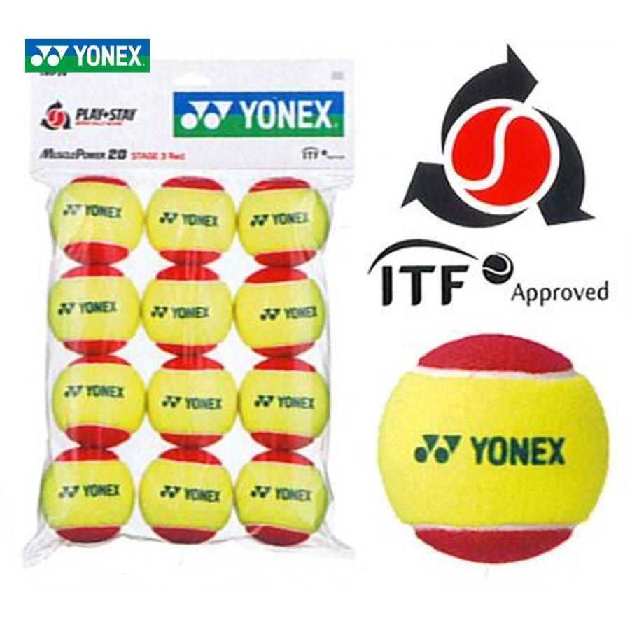限定品 YONEX ヨネックス マッスルパワーボール20 STAGE3 RED 12個入り キッズ 通販 激安 TMP20 ジュニア用テニスボール