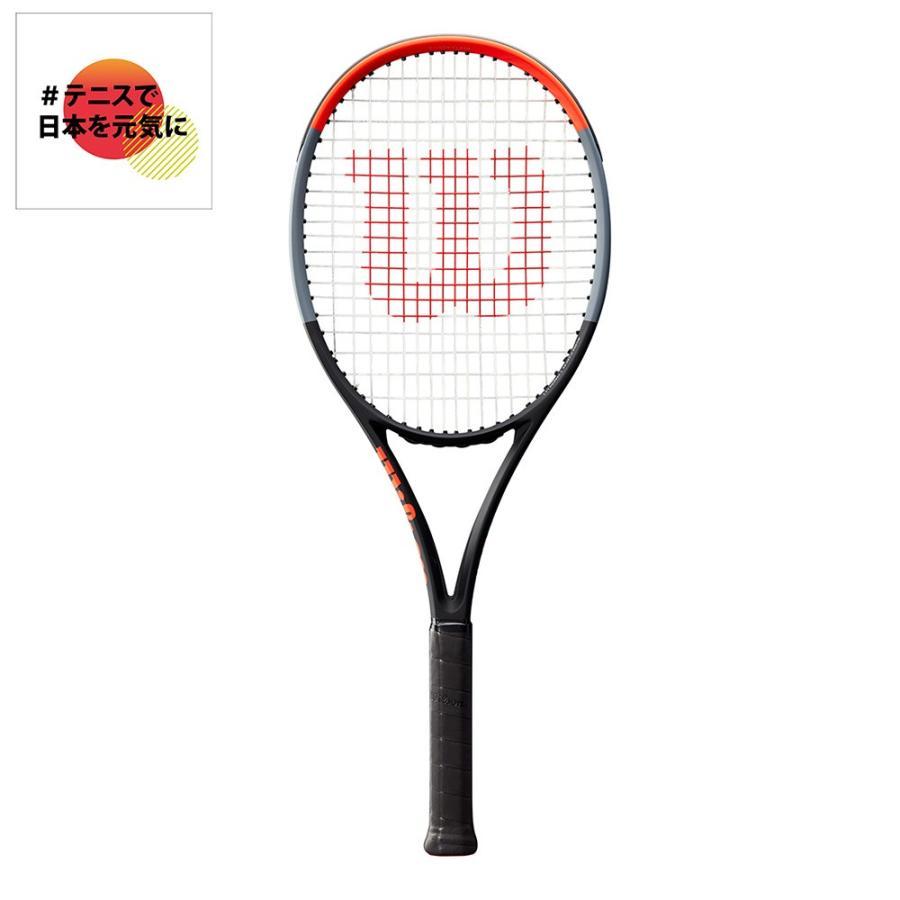 ウイルソン Wilson テニス硬式テニスラケット CLASH 98 超歓迎された フレームのみ プロジェクト 輸入 #テニスで日本を元気に クラッシュ98 WR008611S