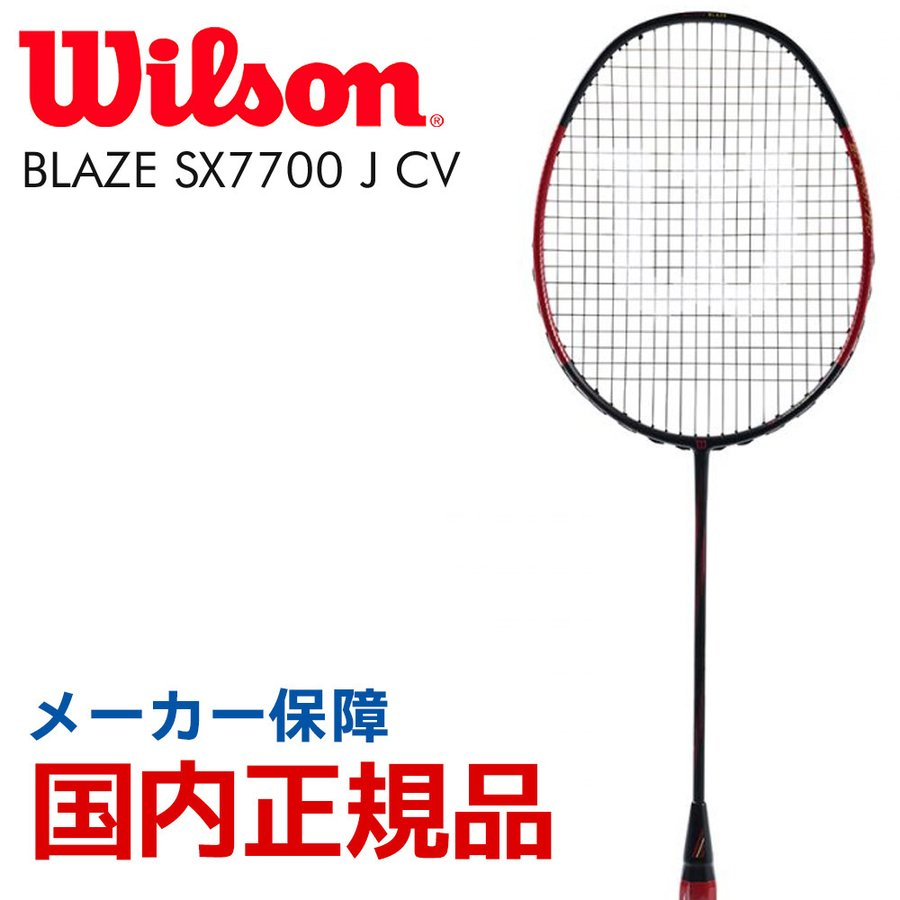 正規取扱店 ウイルソン Wilson バドミントンラケット BLAZE SX 7700 フレームのみ J カウンターヴェイル WRT8829202 CV ご予約品 ブレイズSX