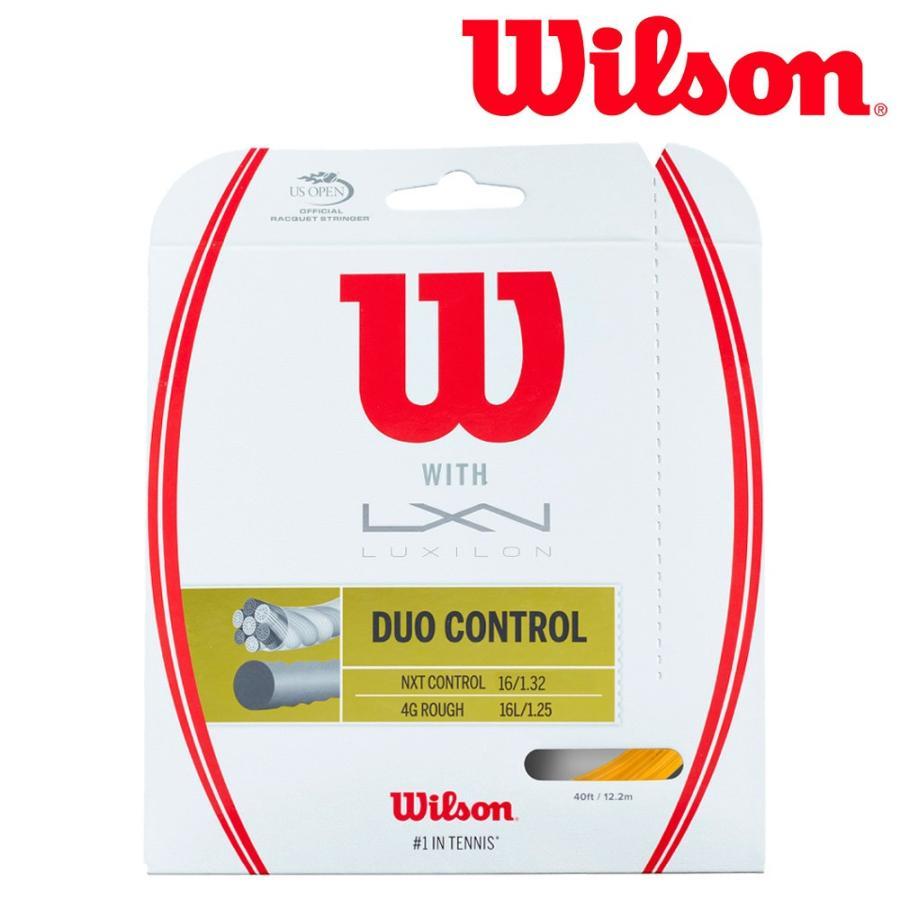 安心の実績 高価 値下げ 買取 強化中 ウイルソン Wilson テニスガット ストリング DUO CONTROL デュオコントロール amp; 16 C 4GR WRZ949720 NXT 125