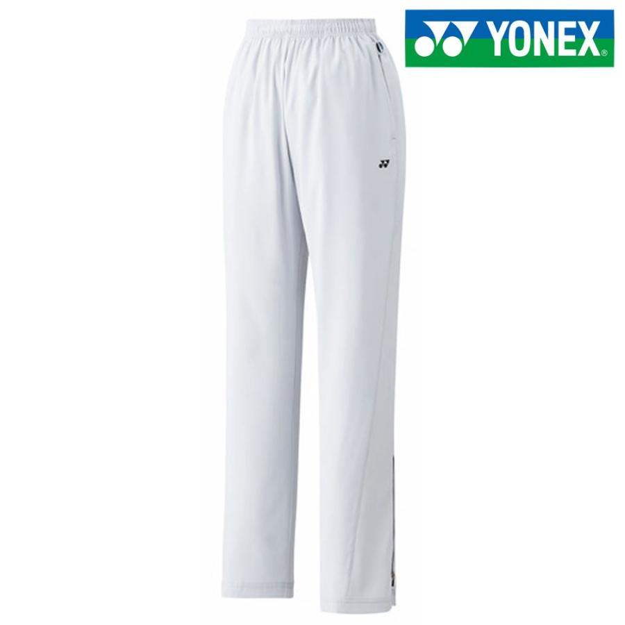 テニスウェア レディース ヨネックス YONEX Ladies ウォームアップパンツ 67000 SS KPI