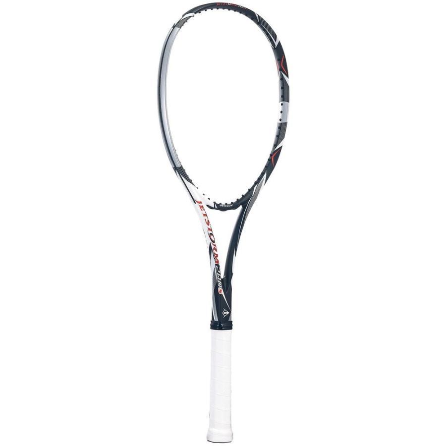 素晴らしい ダンロップ ダンロップ DUNLOP DS42000 ソフトテニスラケット JETSTORM 200S 200S DS42000, aNYtime:f082ba97 --- airmodconsu.dominiotemporario.com