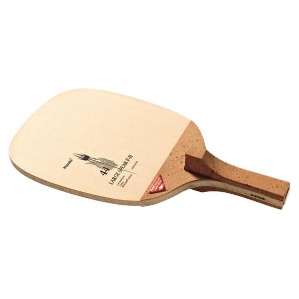 Nittaku ニッタク [ラージエースピア P−H NC0165]卓球ラケット