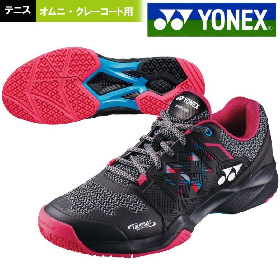ヨネックス YONEX テニスシューズ メンズ パワークッション ソニケージM GC オムニ・クレーコート用 SONICAGE MEN GC SHTSMGC-181