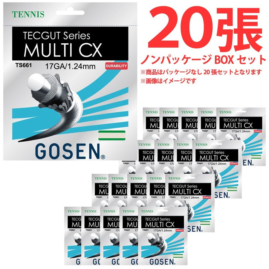 ゴーセン GOSEN テニスガット・ストリング ノンパッケージ・20張セット テックガット マルチCX 17 TS661NA20P