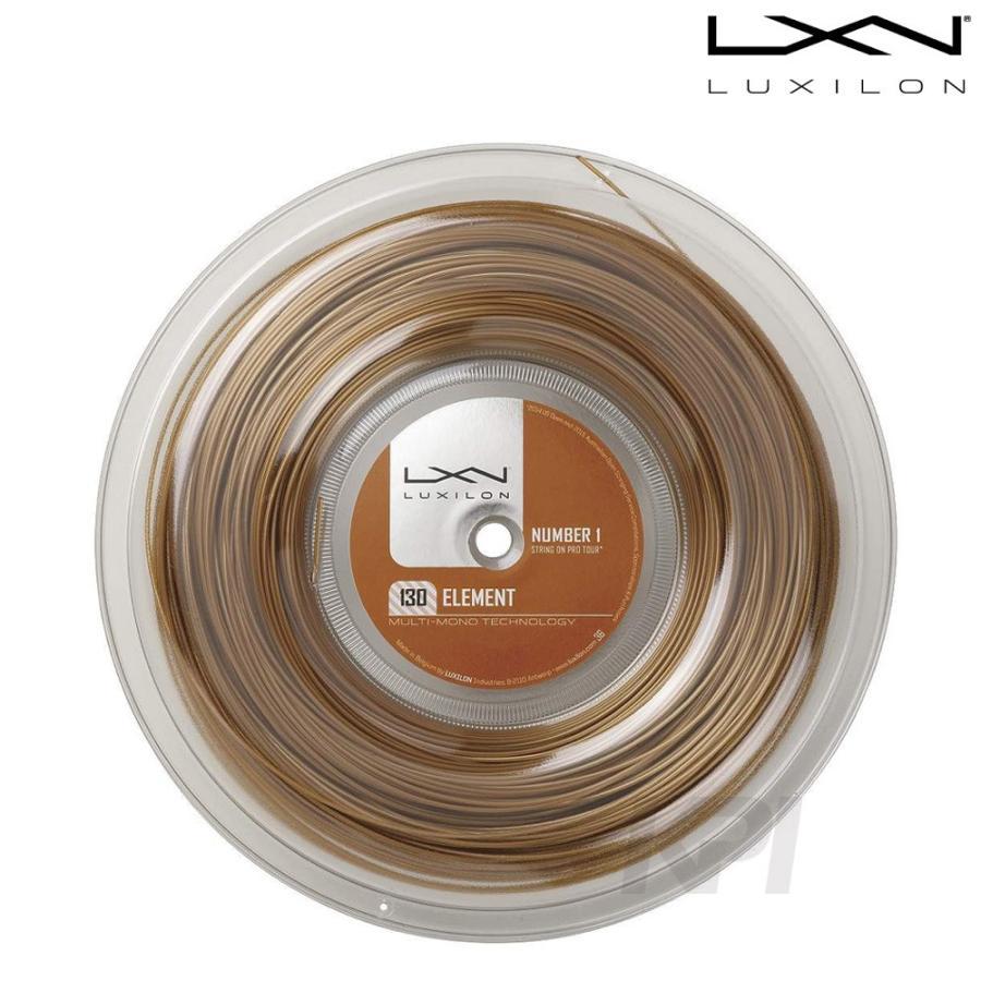 『即日出荷』LUXILON ルキシロン 「Element エレメント 1.30 200mロール WRZ990111」硬式テニスストリング ガット