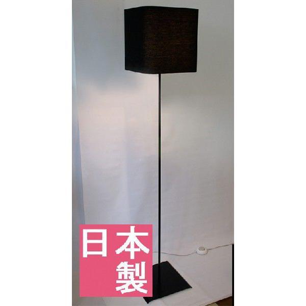 フロアスタンド 間接照明 インテリアライト インテリアランプ フロアランプ フロアライト 照明器具 スタンドライト スタンドランプ スタンドランプ スタンドランプ オシャレ おしゃれ 送料無料 0ab