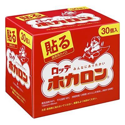 【お買い得!】ロッテ 貼るホカロン 30P【即日出荷】 kport