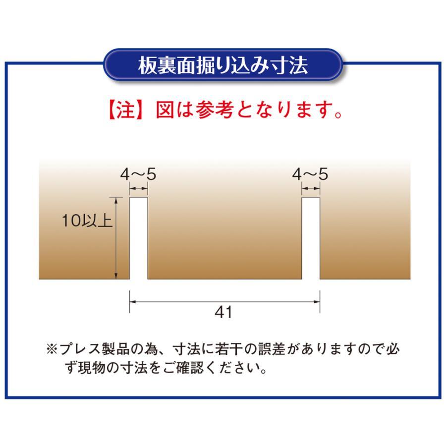 E444 天板反り止め金具 長さ500mm×高さ13mm|kqlfttools|04