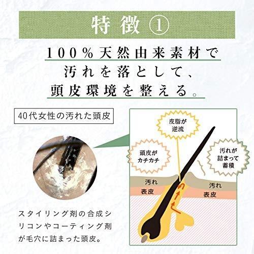 haru(ハル) haru kurokamiスカルプ 柑橘系 単品 400mL kr-store 05