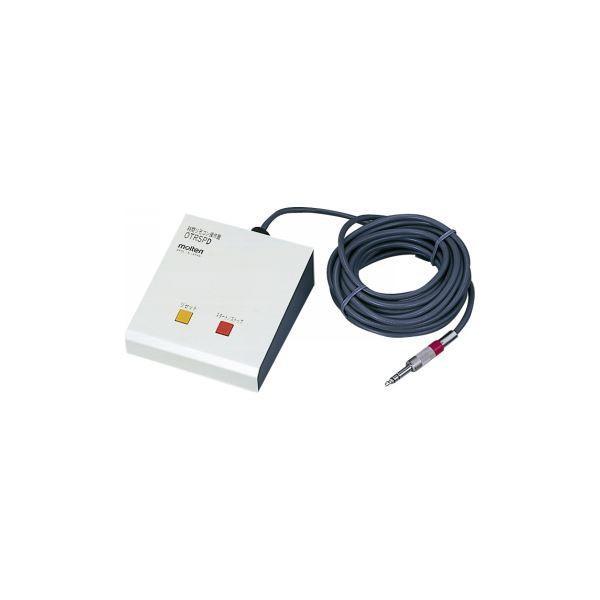 新品登場 molten(モルテン) リモコンスイッチ机上タイプ OTRSPD, DVDCDケース卸販売コーサカ 57770fb3