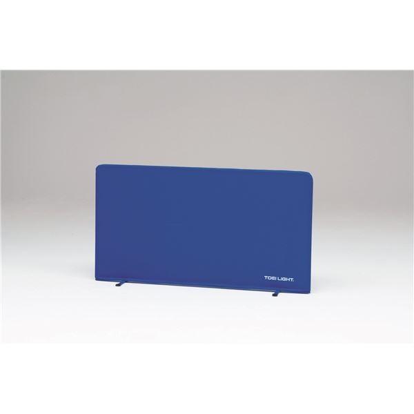 人気大割引 TOEI LIGHT(トーエイライト) 卓球スクリーン140C B3987, 手彫り印鑑職人伝統工芸士遅澤流水 97ae5411