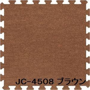 ジョイントカーペット JC-45 30枚セット 色 ブラウン サイズ 厚10mm×タテ450mm×ヨコ450mm/枚 30枚セット寸法(2250mm×2700mm) 〔洗える〕 〔日本製〕