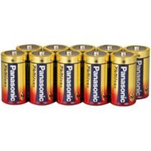 (業務用30セット) Panasonic パナソニック アルカリ乾電池 単2 LR14XJN/10S(10本)