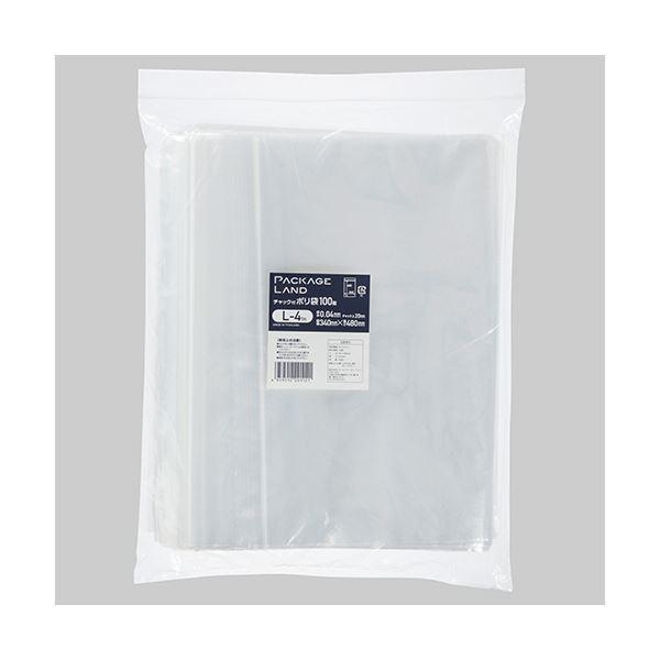 (まとめ) ショーエイコーポレーションチャック付ポリ袋 ヨコ340×タテ480×厚み0.04mm L-4TH 1パック(100枚) 〔×5セット〕