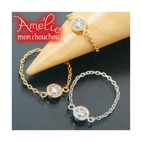 特別価格 Amelie Monchouchou〔タルトシリーズ〕リング ピンクゴールド(PG) 7号 指輪, スリーププラス b6f06f12