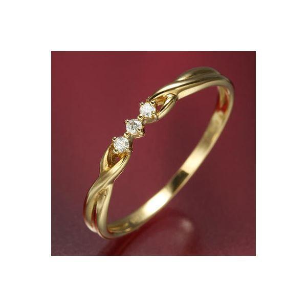 暮らし健康ネット館 K18ダイヤリング 指輪 デザインリング 13号, 美甘村 375d9466