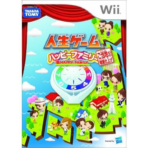人生ゲーム ハッピーファミリー ご当地ネタ増量仕上げ - Wii 中古 良品