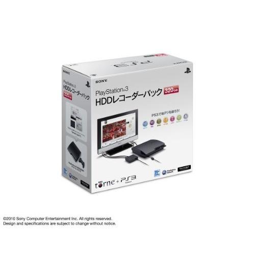 PlayStation3 HDDレコーダーパック 320GB チャコール・ブラック (CEJH-10013) 【メーカー生産終了】 中古 良品
