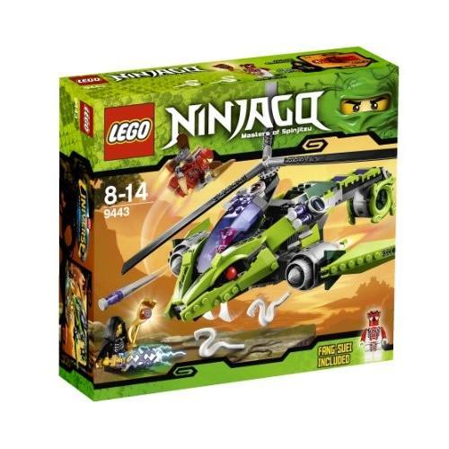 レゴ (LEGO) ニンジャゴー ヘビヘビ・コプター 9443