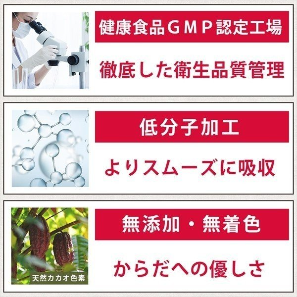 プラセンタを超えた スーパー プラセンタ サプリ 母の滴 プラセンタEX 60粒 馬プラセンタ|ks-store1010|10