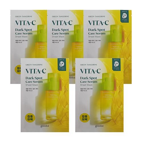 goodal グーダル 青いミカン ビタC セラム シートマスク 5枚 , 10枚 グリーンタンジェリンエキス含有 韓国コスメ 正規品 kscojp