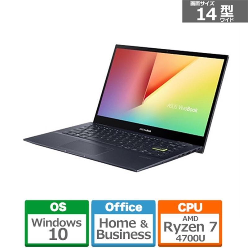 ASUS VivoBook Flip いよいよ人気ブランド 爆買いセール ビスポークブラック 14 TM420IA-EC147TS